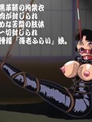 Inuyasha Hentai