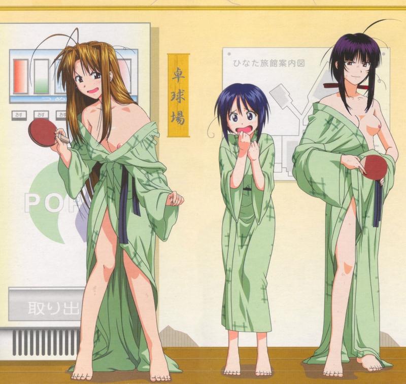 1269808 - Kanako_Urashima Love_Hina Naru_Narusegawa Shinobu_Maehara.jpg