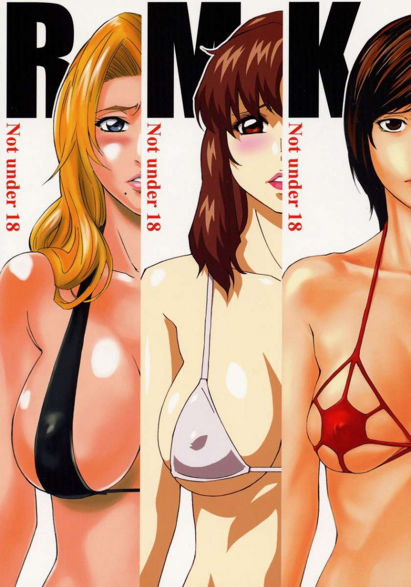 Death Note porno comics - RMK [.M]