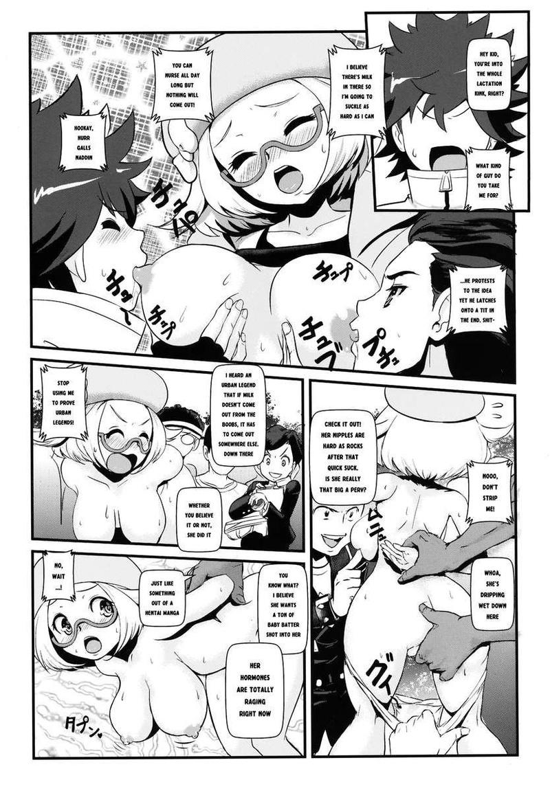 Pokemon Hentai Porn Doujinshi