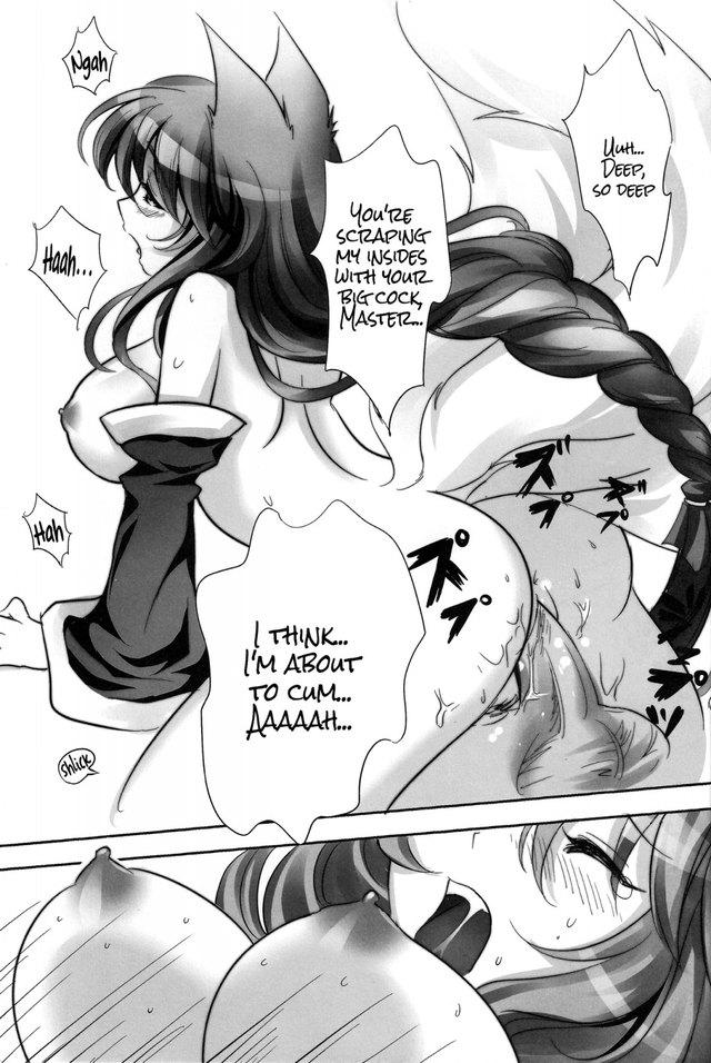 League Of Legends Hentai Porn Doujinshi