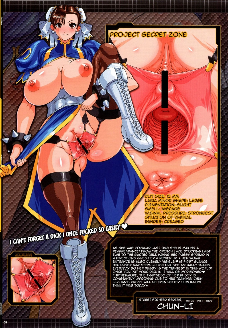 Chun Li 1441735 - Chun-Li Street_Fighter cosine project_x_zone.jpg