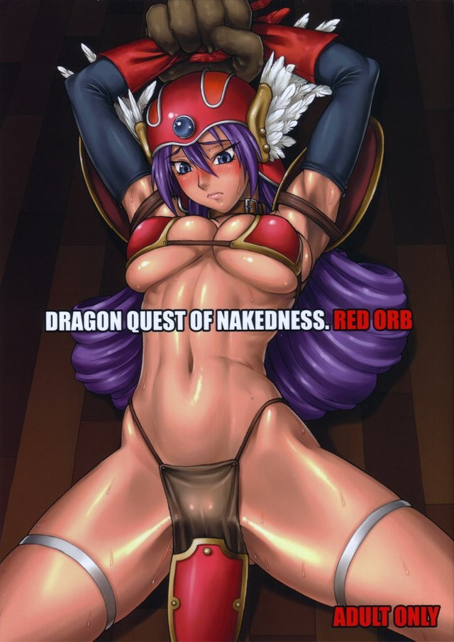 Dragon Quest of Nakedness - Red Orb