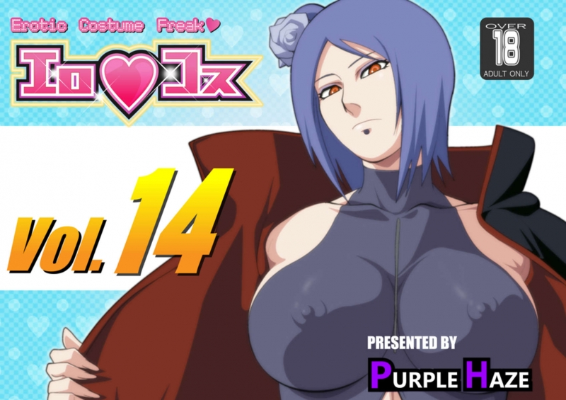 EroKosu Vol.14: Konan never gets completely naked even when fucking