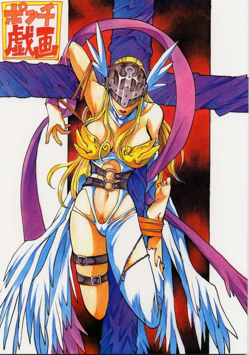 Digimon porno comics. Ponchi Giga