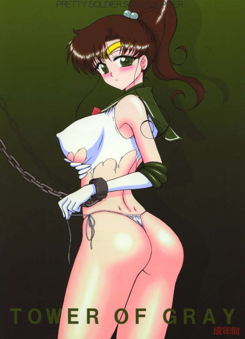 Tower of Gray [Bishoujo Senshi Sailor Moon]: Lots of cocks and tentacles for Sailor Jupiter