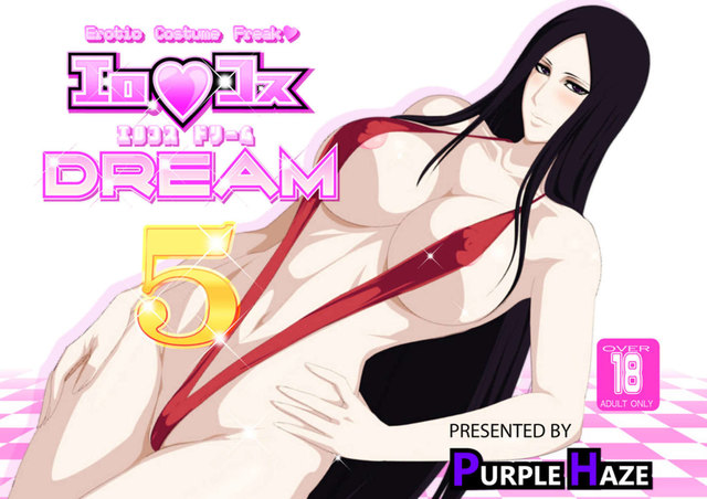 Bleach - Erocos Wish 5