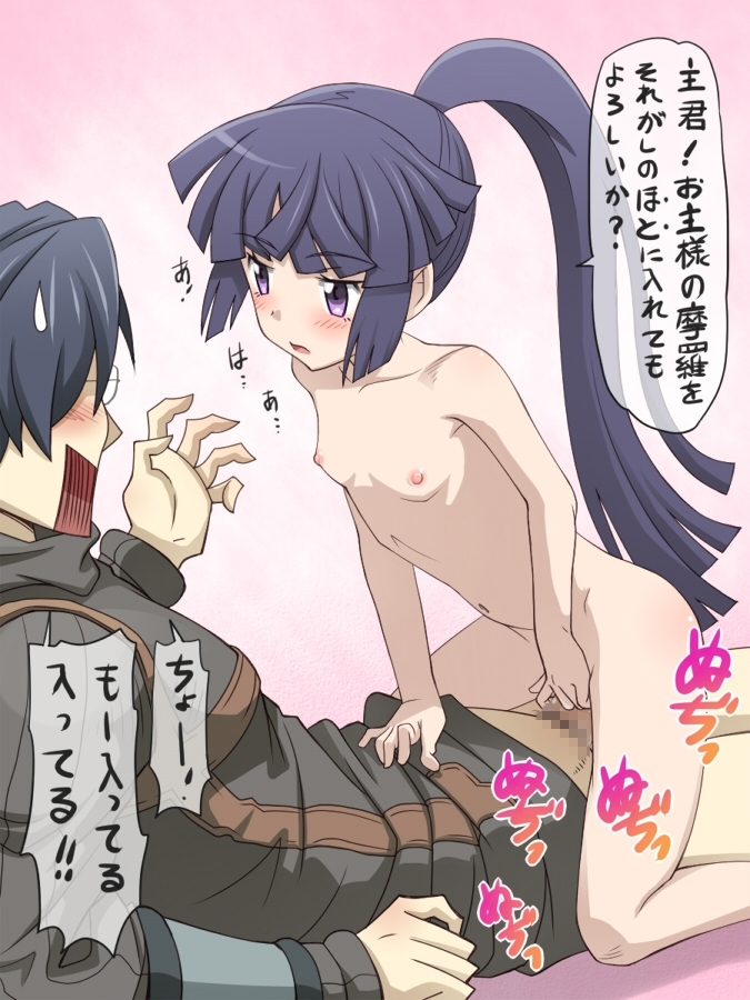 1237019 - Akatsuki log_horizon shiroe.jpg