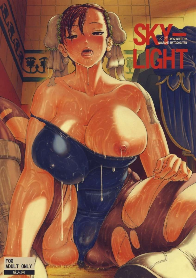 SKY LIGHT [Amazake Hatosyo-10] [Street Fighter]: Chun Li gets a indeed sloppy and hard-core porking this time!