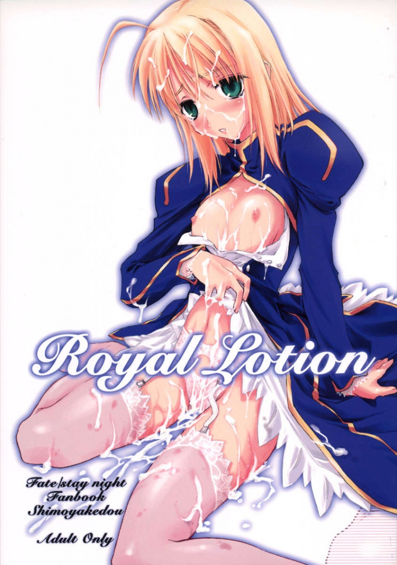 Royal Lotion [Shimoyakedou]: She is good - Sable just can't stop cumming!