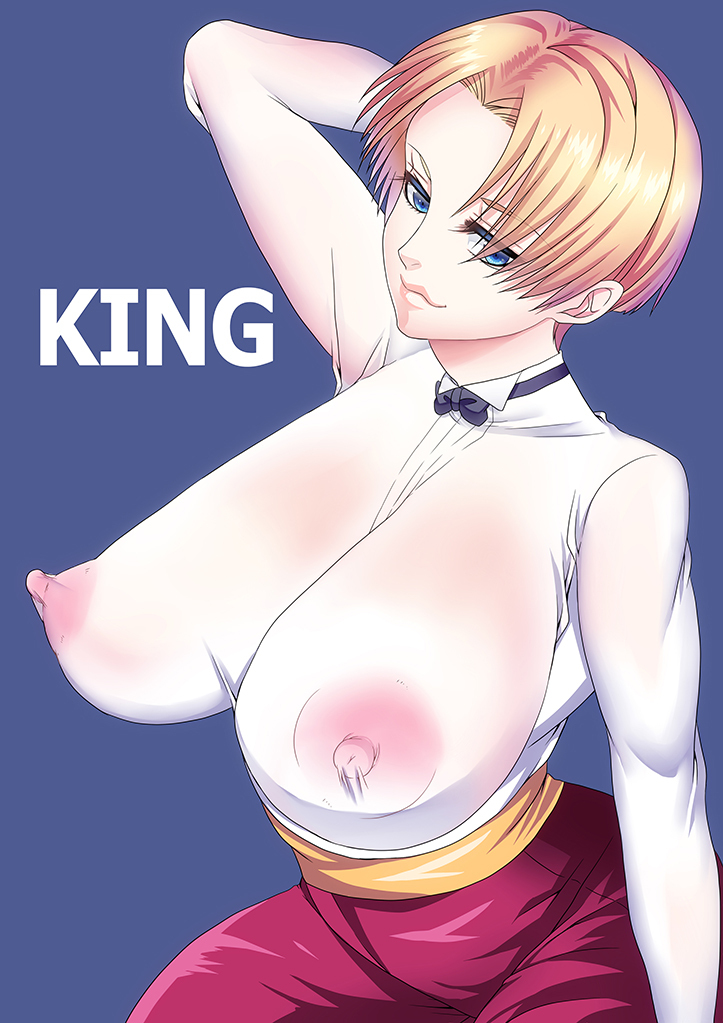 King Yuri Sakazaki 1504238 - King King_Of_Fighters.jpg