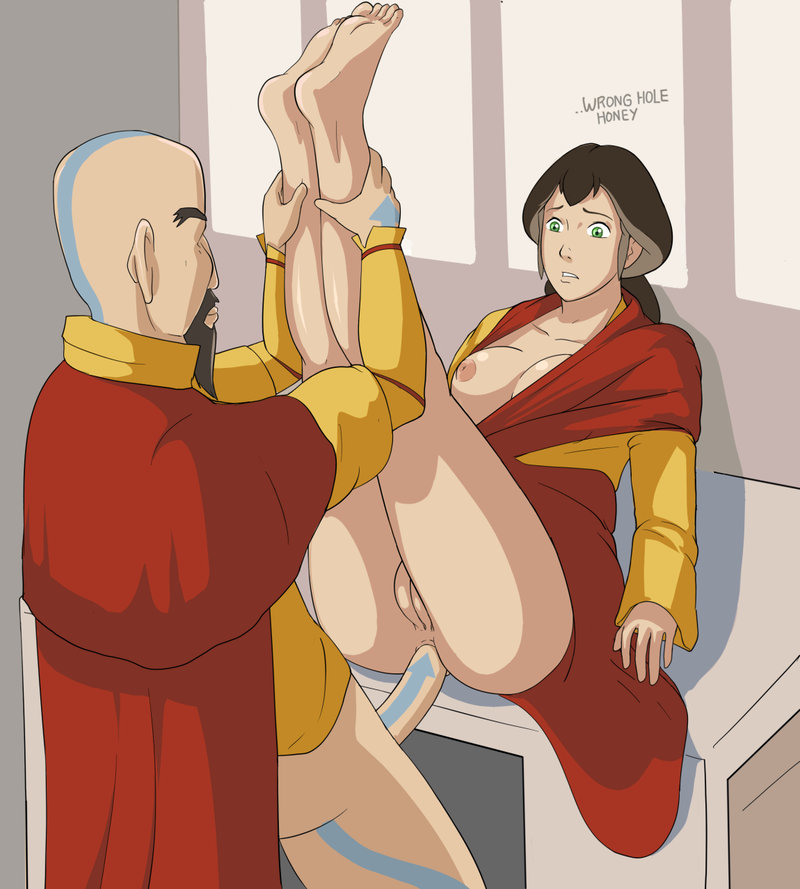 1647673 - Avatar_the_Last_Airbender Pema Tenzin The_Legend_of_Korra mezz.png