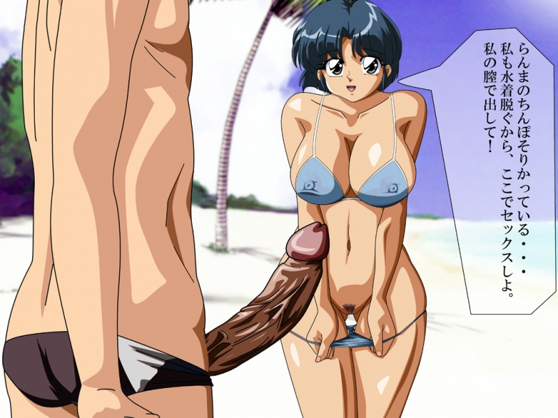 massive-titted Akane Tendo want attempt this massive stiffy right now