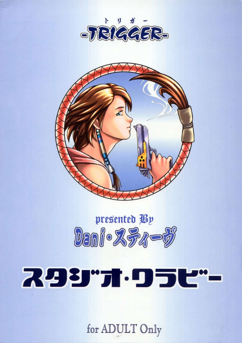 Final Fantasy Hentai