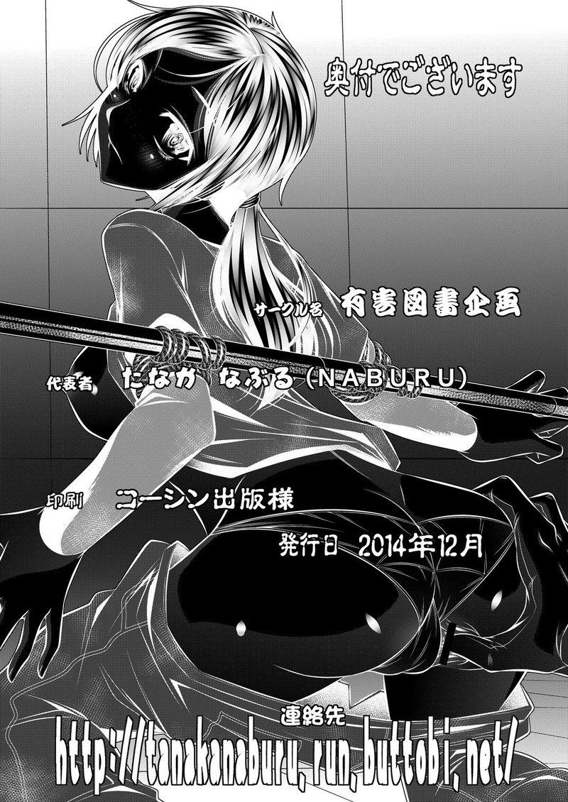 The Last of Us Hentai Porn Doujinshi
