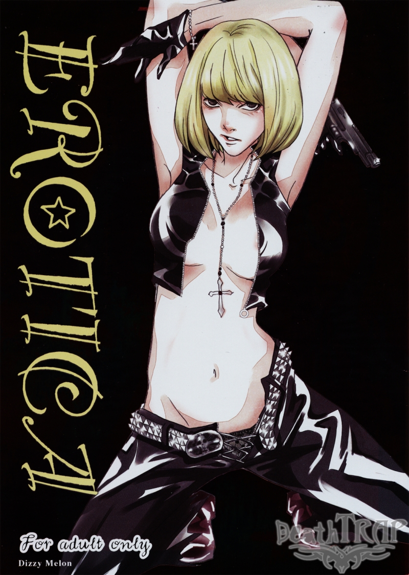 DOA pornography comics - [Dizzy Breast (Araya)] Erotica (Death Note) [English]