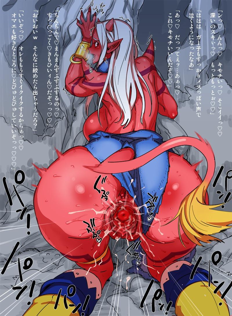 Ogre Female DQ10 Priest 715316 - AbRAdEli Dragon_Quest Dragon_Quest_X ogre.jpg