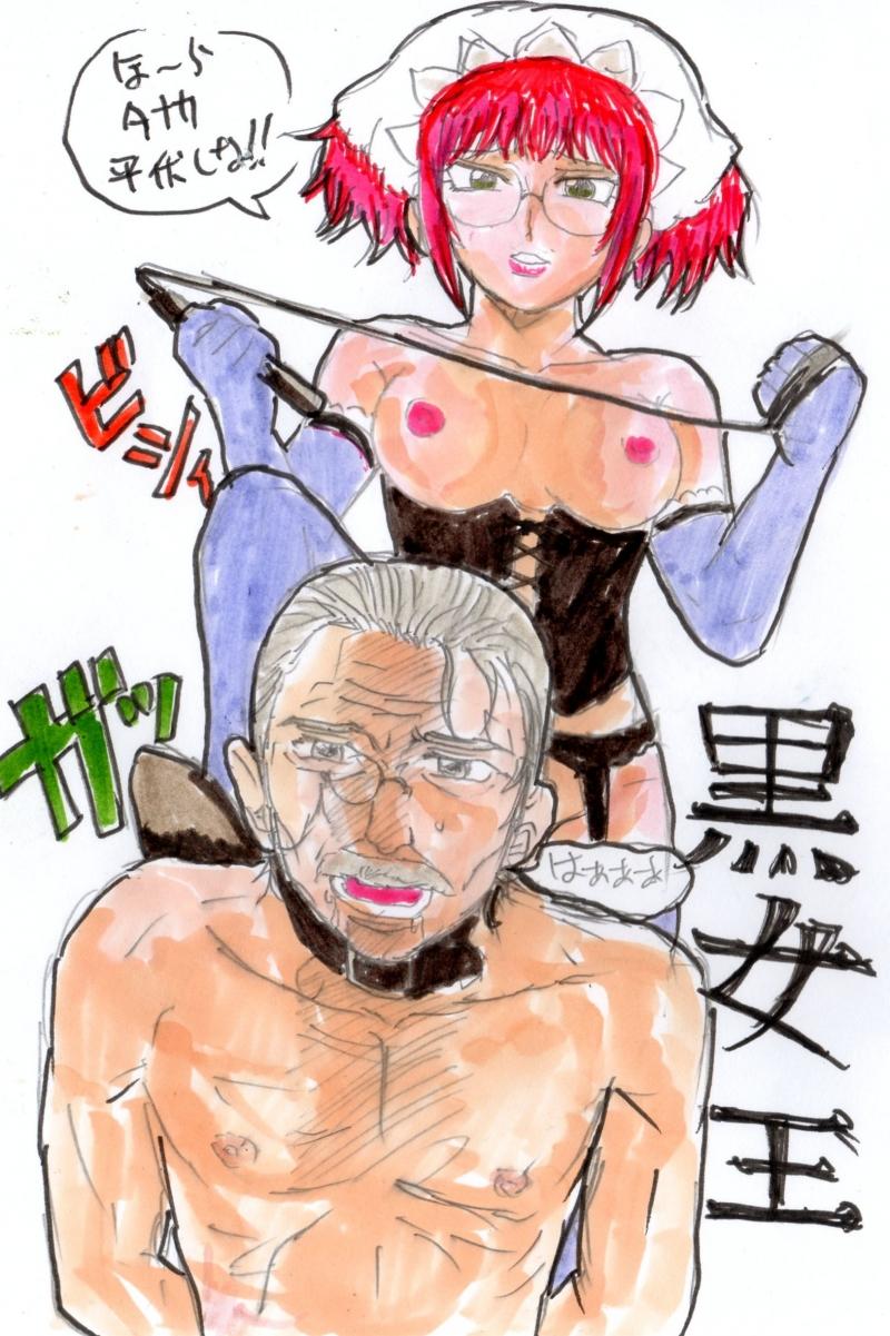 Black Butler Maylene Porn