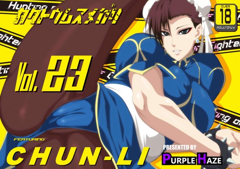 Kakutou Musume Gari Vol.23 Chun-Li Hen