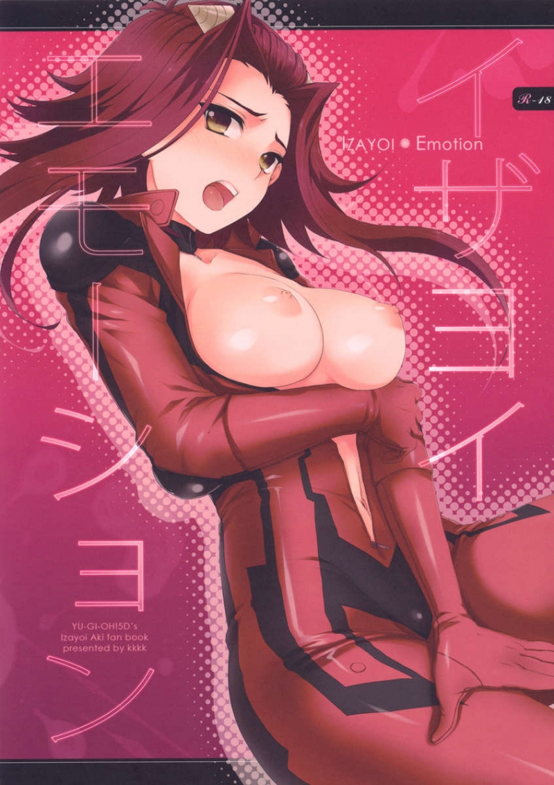 Izayoi Emotion: Aki was feeling so horny wearing her tight catsuit... and here come hard dicks to satisfy her!