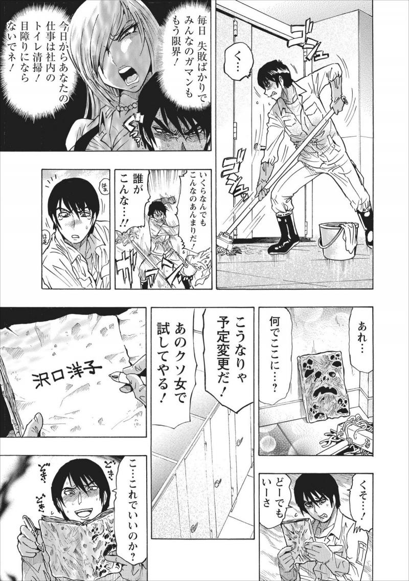 Death Note Hentai Porn Doujinshi