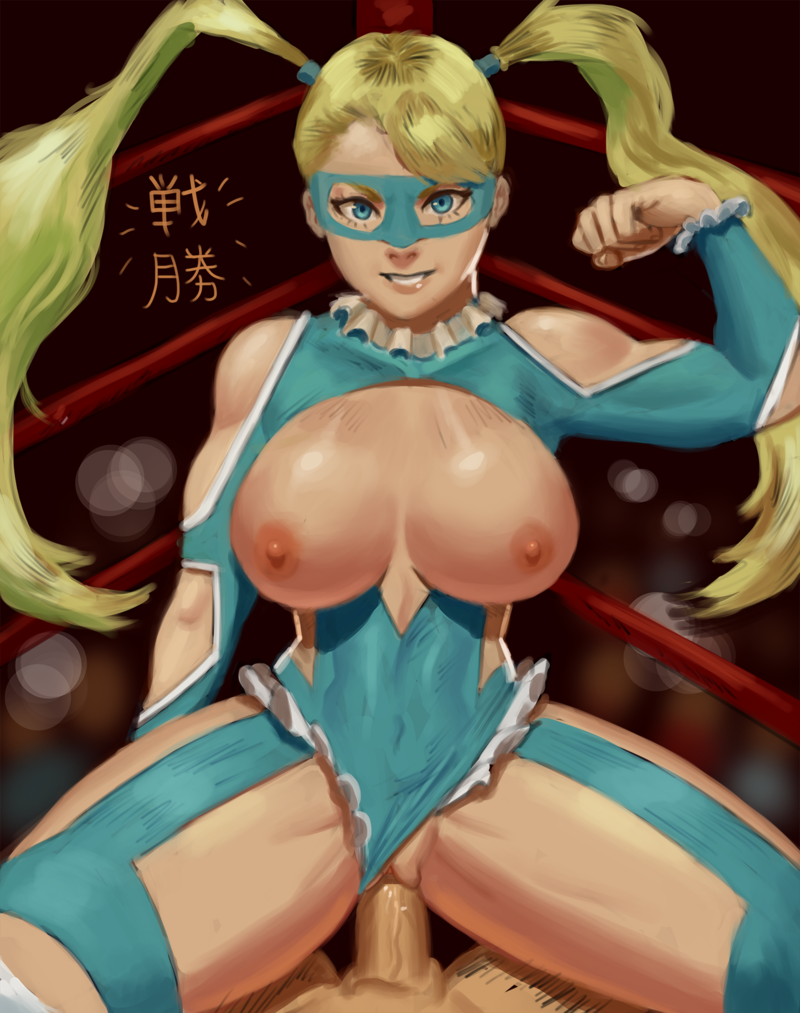 Street Fighter Hentai Gif
