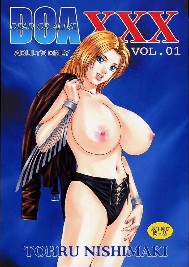 DOAXXX Vol.1