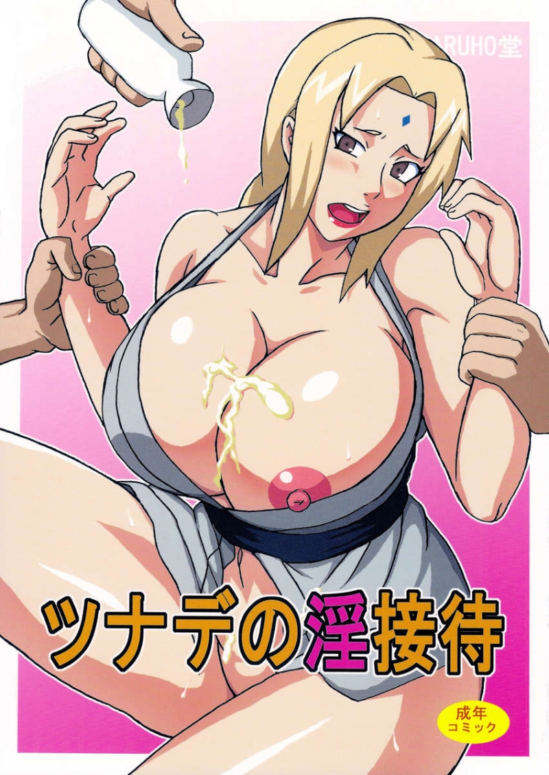 Tsunade's Obscene Reception-Party: You've never seen such whorey hokage before!