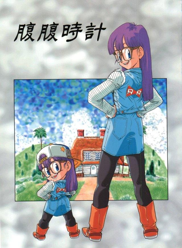 Hara Hara Dokei Vol. 4 Quattro