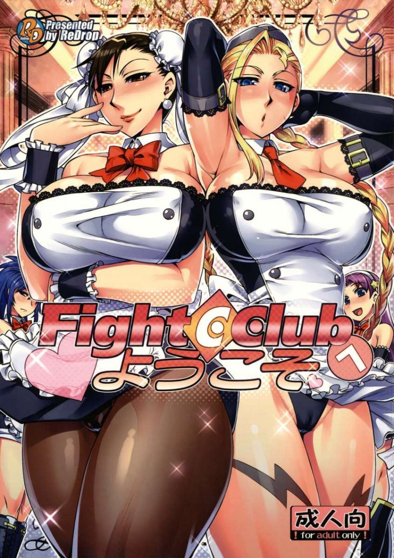 Streetfighter porn comics - Welcome to Fight Club