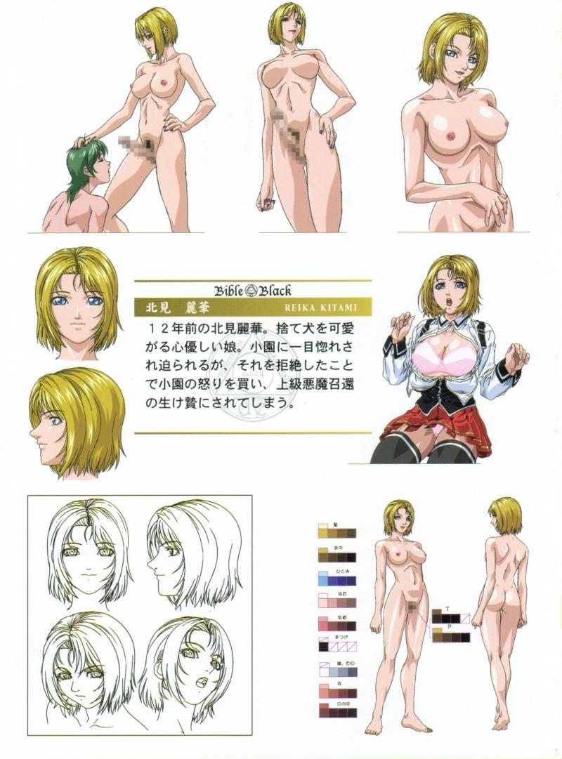 827002 - Reika_Kitami bible_black.jpg