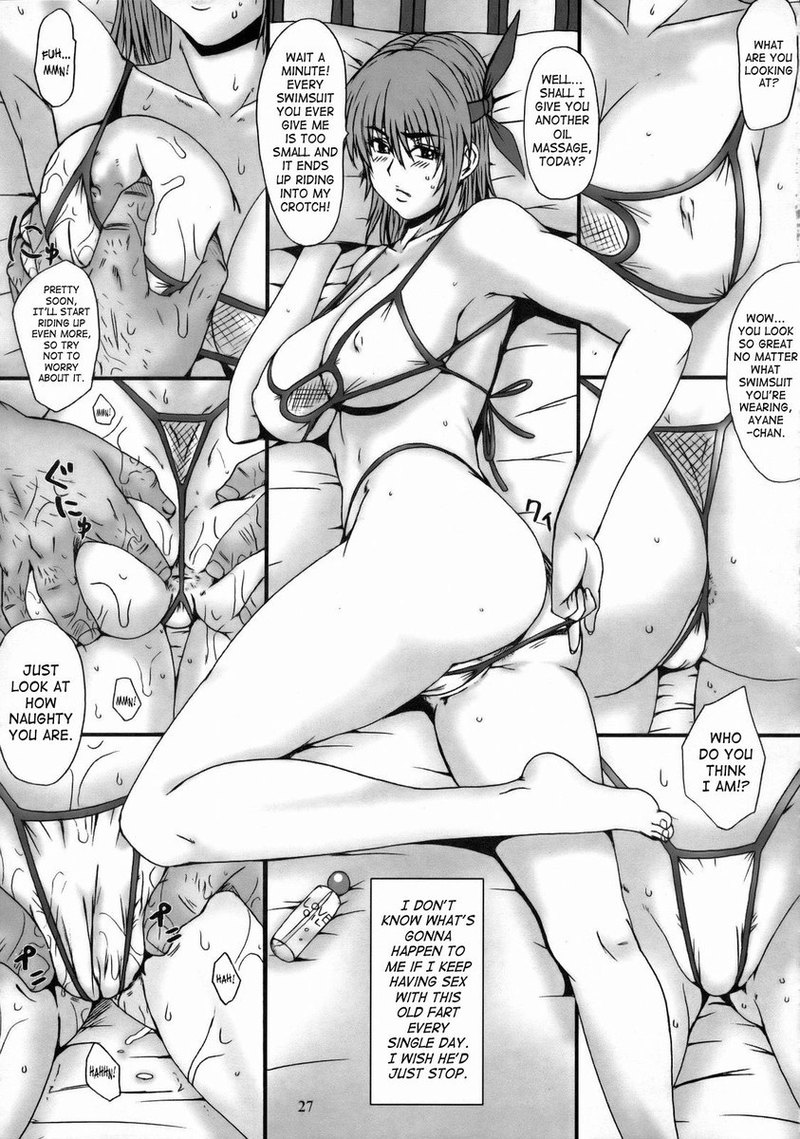 Dead Or Alive Hentai Porn Doujinshi