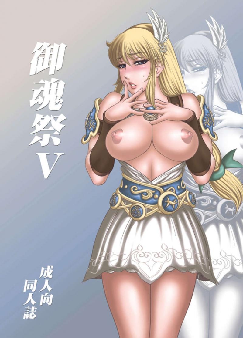 Mitami Sai V - soulcalibur pornography comics