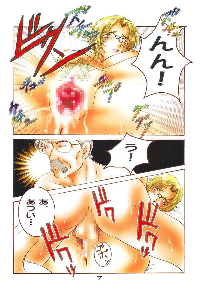 Detective Conan Hentai Porn Doujinshi