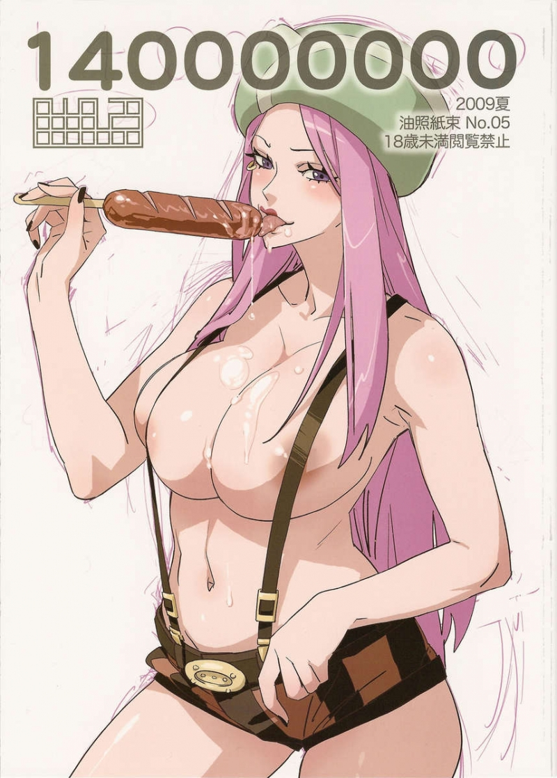 Aburateri Kamitaba No.05 140000000: Jewelry Bonney is very hungry - hungry for hard cocks!