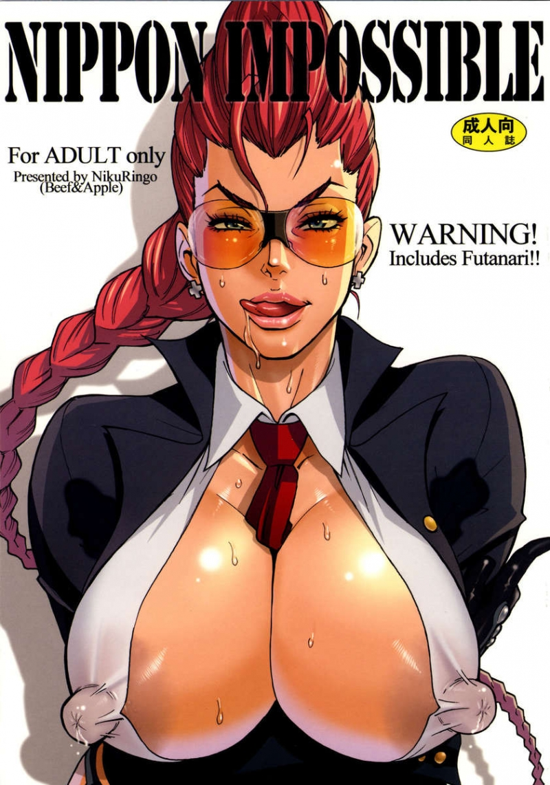 NIPPON Unlikely [Niku Ringo] [Street Fighter IV]: C Viper has some nutsack - in this anime porn manga literally!