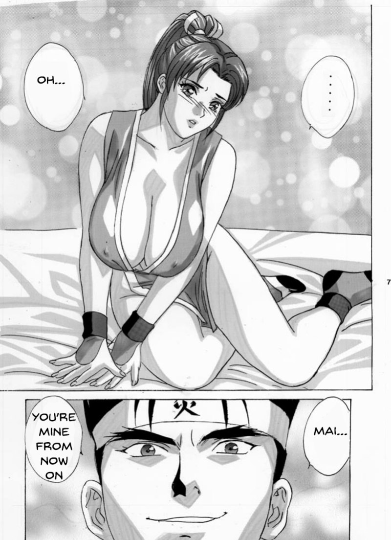 King of Fighters Hentai Porn Doujinshi