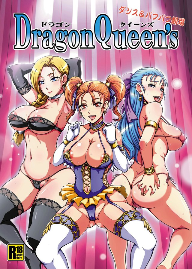 Dragon Princess's