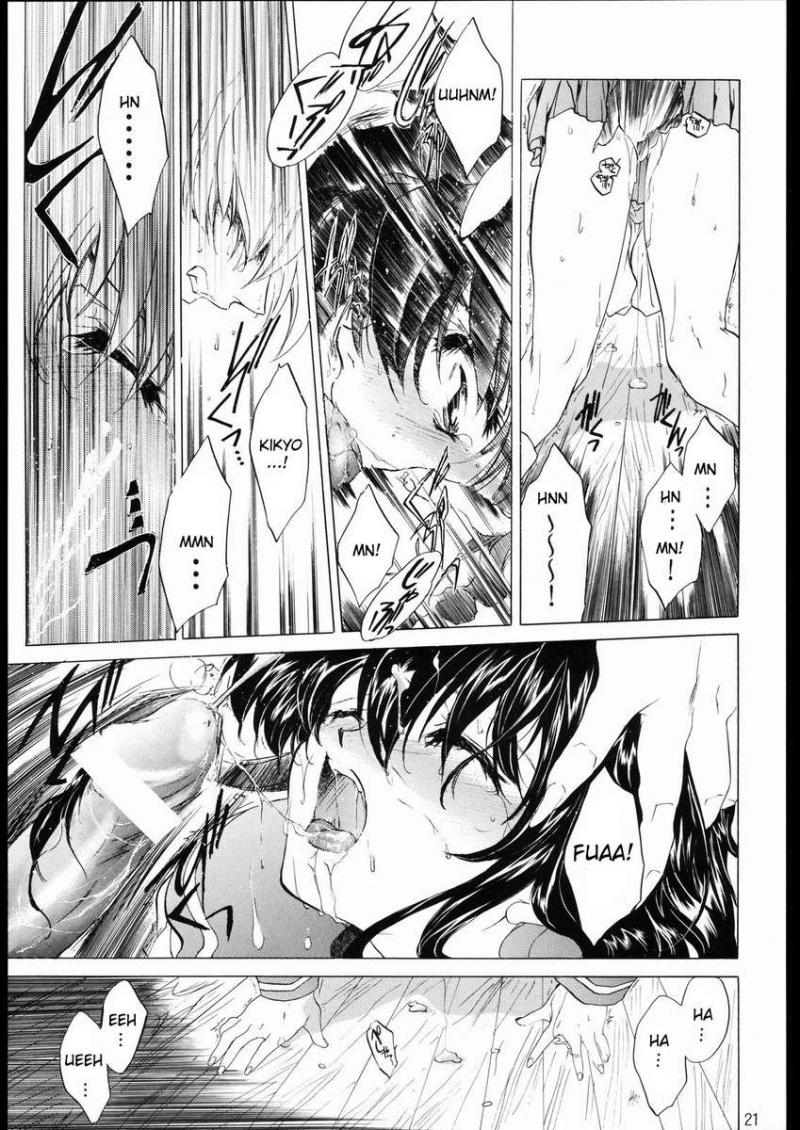 Inuyasha Hentai Comics And Doujinshi
