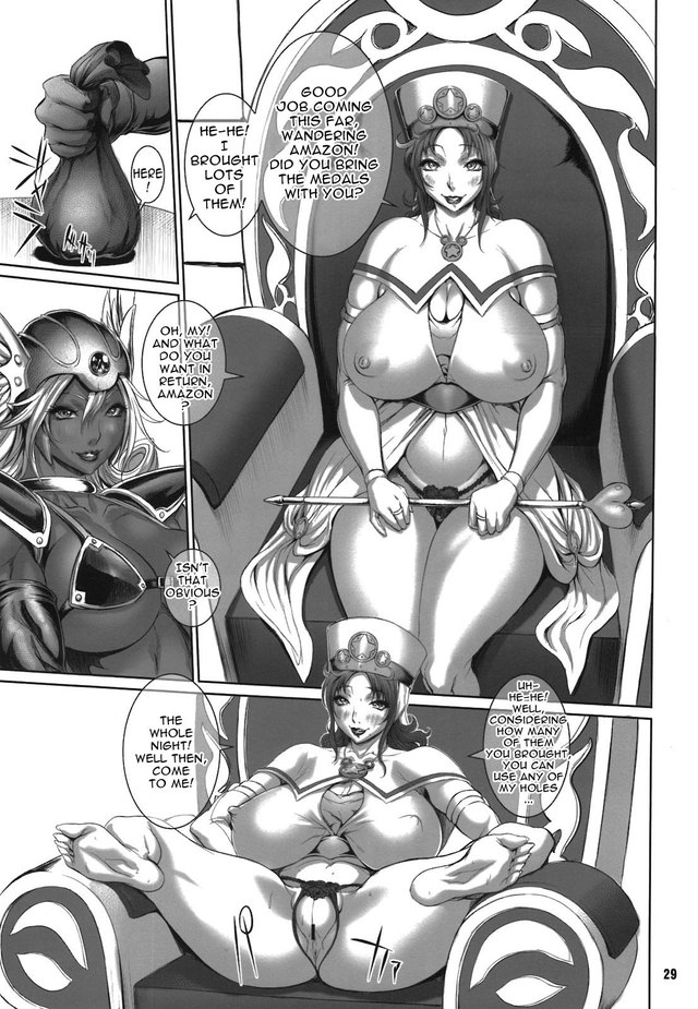 Dragon Quest Hentai Porn Doujinshi