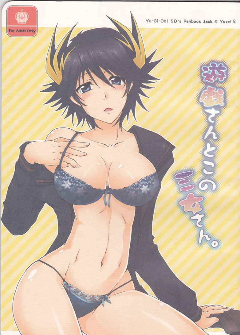 Yugi-san toko no Sanjo-san: If Yusei Fudo was hot chick in uniform then this thing would probably happen very often!