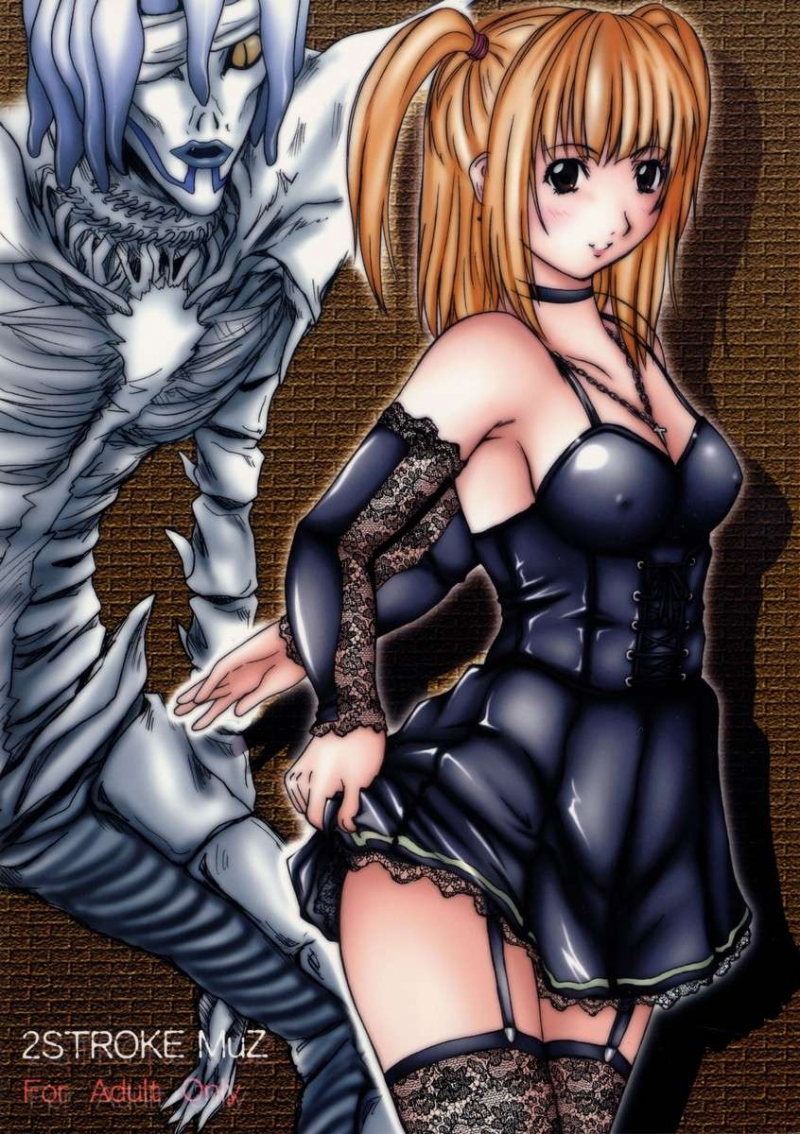 Amane misa hentai sex 2 videos in 1 death note 1