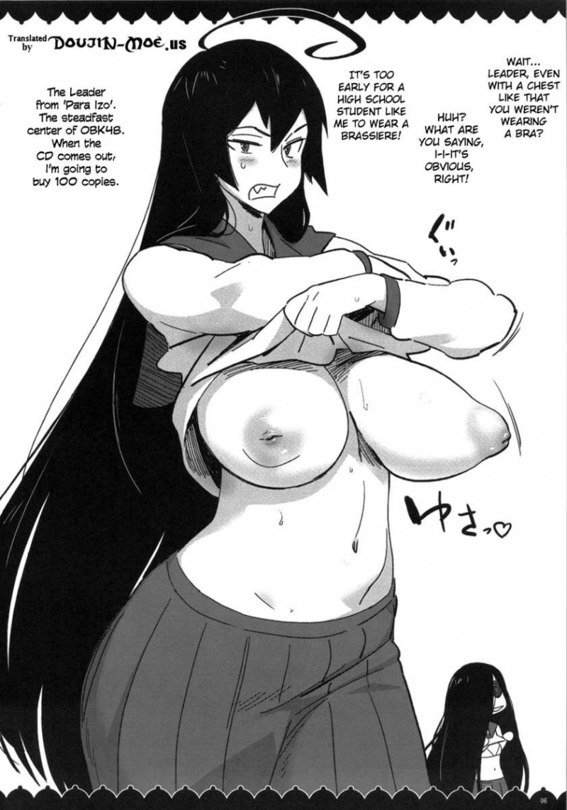 Fairy Tail Hentai Porn Doujinshi