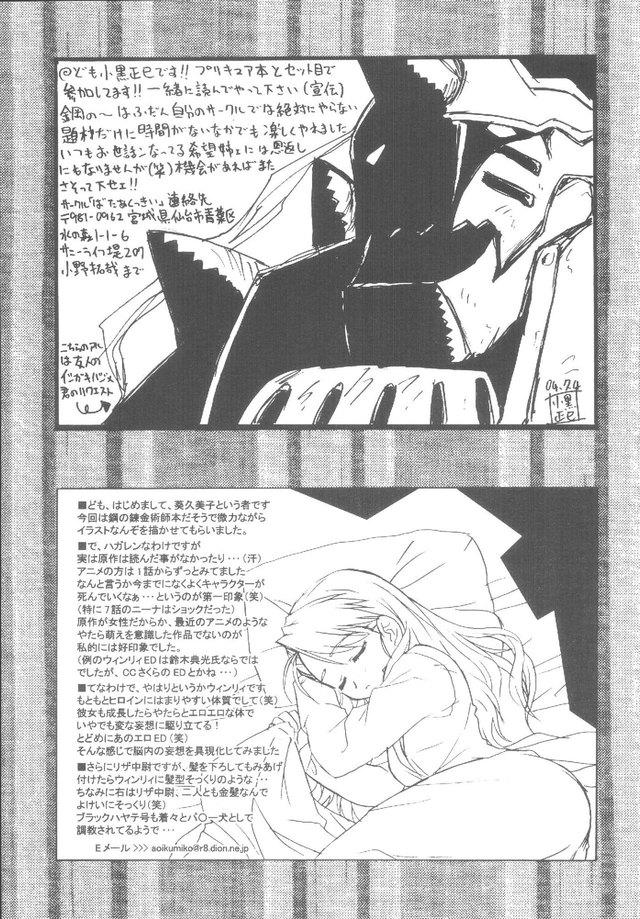 Fullmetal Alchemist Hentai Porn Doujinshi