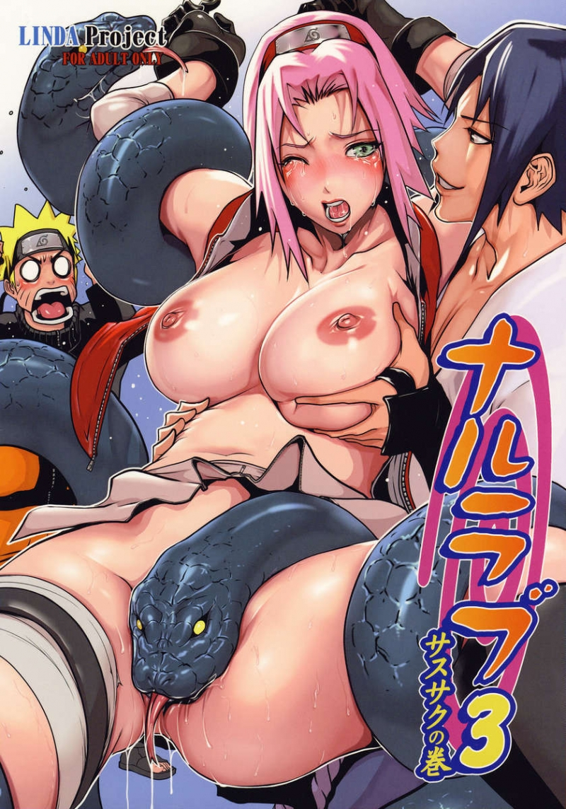 Naruto porn comics. Naru Enjoy Three