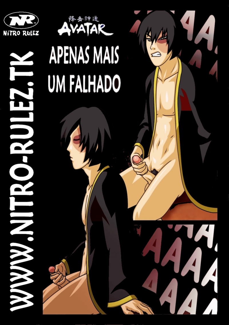 Just A Dork [Portuguese]: Azula just can't let Zuko to jurk off without her!