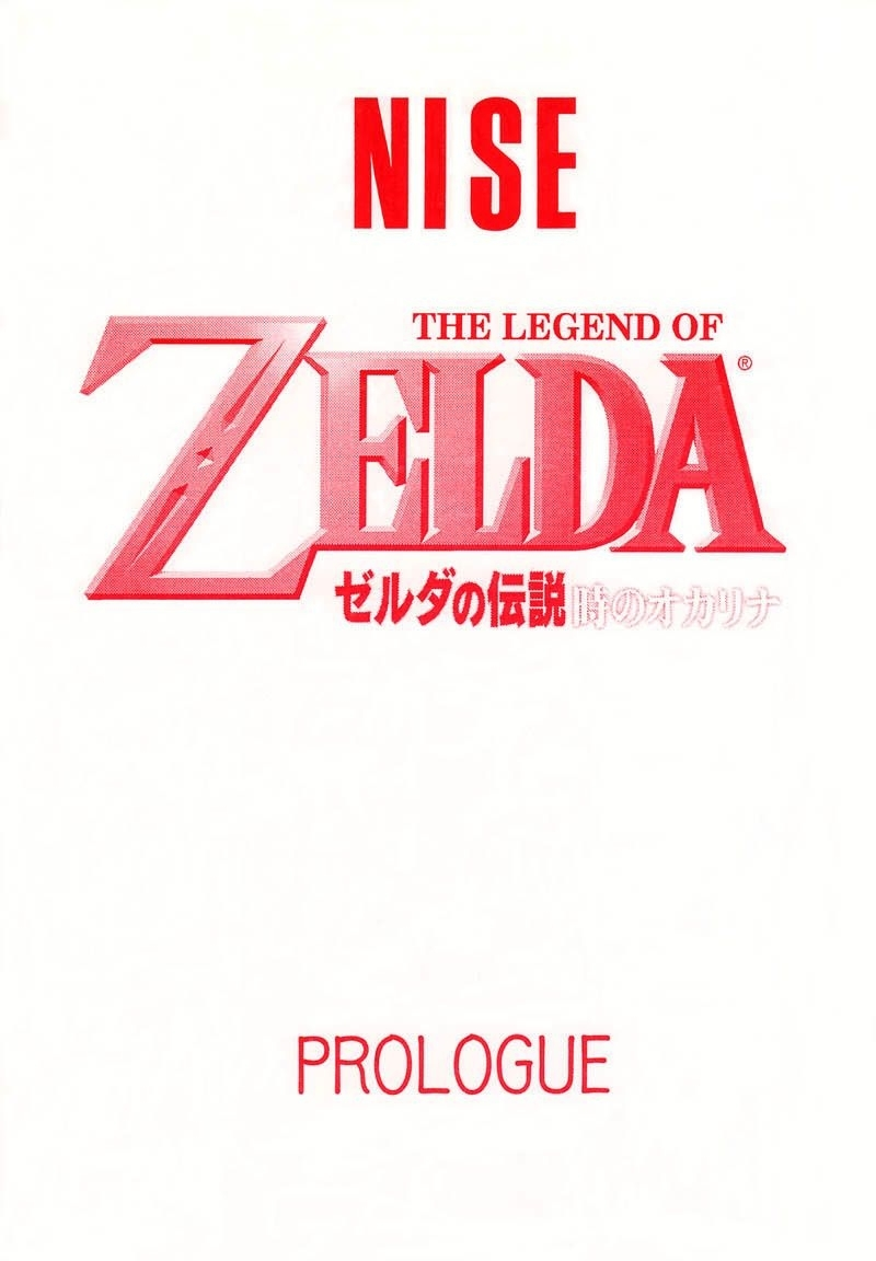 NISE Zelda no Densetsu Prologe: Watch slim Princess Zelda gets fucked by big dude!