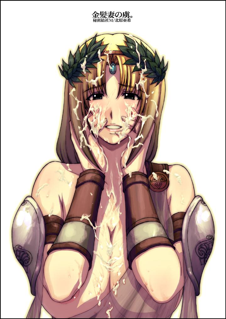 Soul Calibur Ivy Hentai
