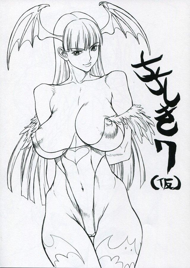 Chichishiki 7