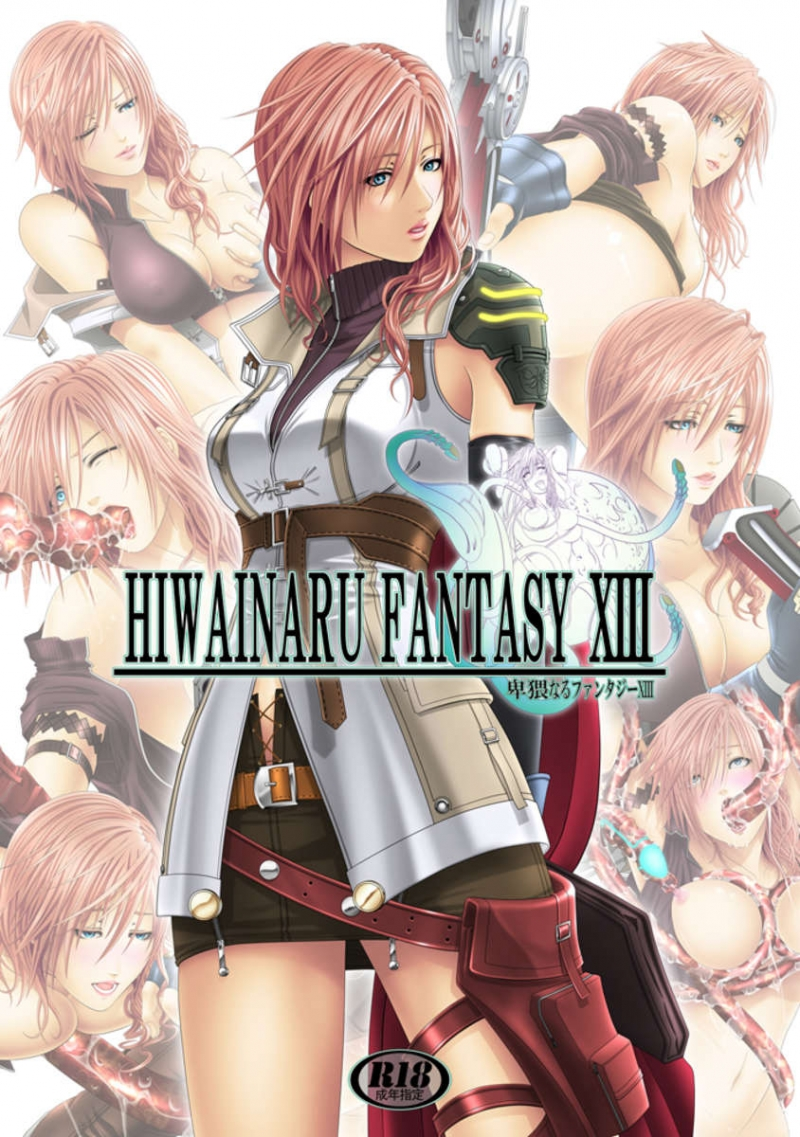 Hiwainaru Fantasy XIII: Lightning should be more careful when choosing place to please herself...
